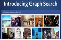 How To Disable or Turn Off Facebook Graph Search