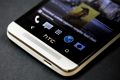 htc one full specs india